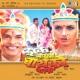 Zhak Marli Baiko Keli Original Motion Picture Soundtrack