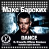 Dance DJ Favorite Official Remixes Single