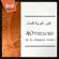 - 40 Trésors De La Chanson Arabe