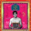 Thain Thain From Manasukh Chaturvedi Ki Aatmkatha Single
