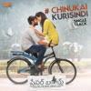 Chinukai Kurisindhi From Paper Boy Single