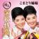Asakusa No Hatopoppo - Komadori Shimai
