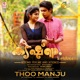 Thoo Manju From Krishnam Single