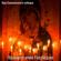 В память вечную будет праведник (Live) - Хор Елоховского собора