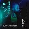О тебе Filatov Karas Remix Single