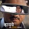 Highway Ek Selfie Aar Paar Original Motion Picture Soundtrack Single