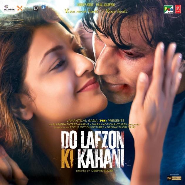 New hindi movie albums