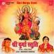 Shree Durga Stuti Vol 1
