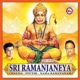 Sri Ramanjaneya Chaalisa Sthuthi Nama Ramayanam