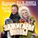Снег летит - Надежда Кадышева & Ансамбль