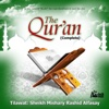 The Quran (Complete)