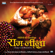 Nagada Sang Dhol - Shreya Ghoshal & Osman Mir