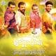 Jamnapyari Original Motion Picture Soundtrack Single