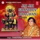 Jai Jai Shanidev Bhagwan