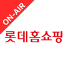 롯데홈쇼핑 - WOORI HOMESHOPPING Co., Ltd