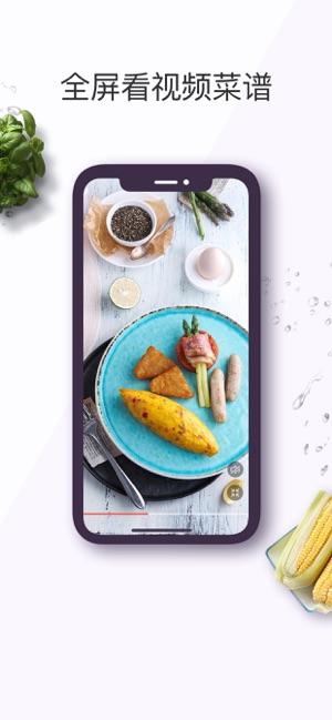 清单杰-学做家常菜烹饪食谱菜谱大全ontheA家常菜美食图片