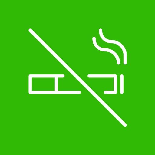 avantage arret cigarette