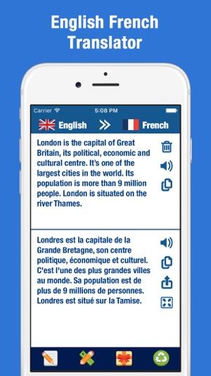 French to english translation