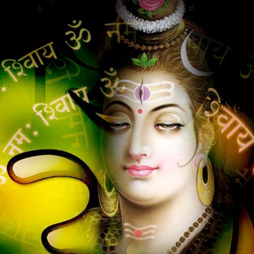 Shiv mahima songs download pk