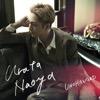 オリジナル曲|URATA NAOYA (AAA)