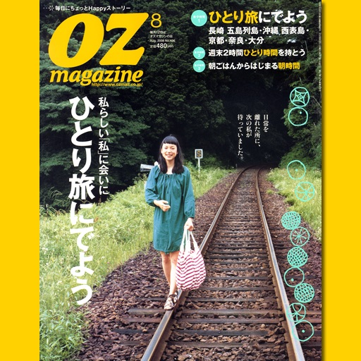 OZmagazine No.436 icon
