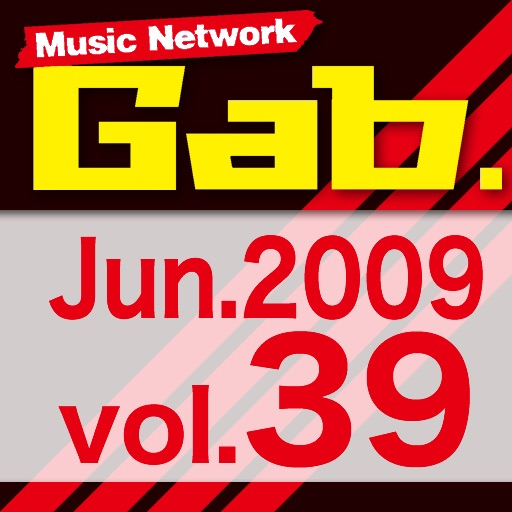 Gab. vol.39 icon