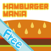 ハンバーガーマニア