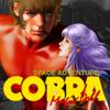 (1)COBRA マジックドール/寺沢武一