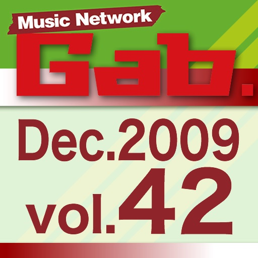 Gab. vol.42 icon