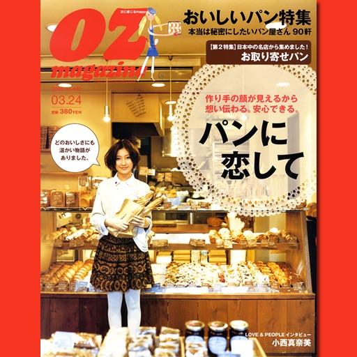 OZmagazine No.430