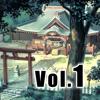 「草薙」背景画コレクション Vol.1 日本の風景 for iPad