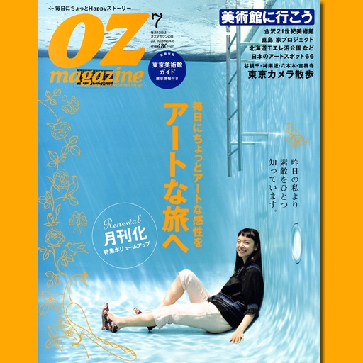 OZmagazine No.435 icon