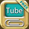 Clip Tube Free - 無料でYouTubeビデオをダウンロードして楽しもう! iPhone / iPad