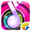 节奏大师 - ミュージックゲームアプリ