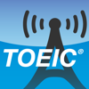 TOEICアプリ -アプリ攻略・試験対策・英語上達-