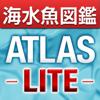 アクアリウムの海水魚図鑑 ATLAS Lite