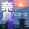 奈良大和路〜まほろばの四季彩〜