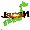 俺のJapan