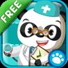 Dr. Pandaの病院 - 無料版
