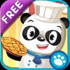 Dr. Pandaのレストラン 無料版