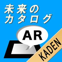 【AR家電】未来のカタログ