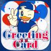 横浜F・マリノス グリーティングカード