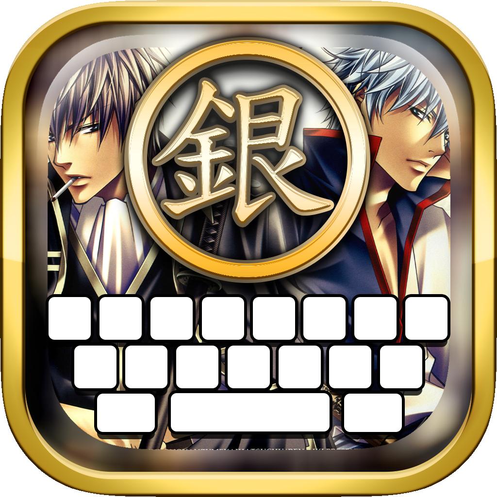 KeyCCM – Manga & Anime : Custom Color & Wallpaper Keyboard Themes For Gintama Style