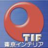 東京インテリア家具 前橋店