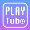 Playee Box Pro – ユーチューブ音楽また動画を楽しむためのプレーヤー