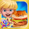 バーガー・クレイジー・シェフ-自分だけのおもしろハンバーガーを作ろう