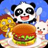 楽しい商店街-BabyBus iPhone / iPad
