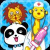 ベビーの病院 HD-BabyBus(ベビー・バス) iPhone / iPad