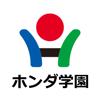学校法人ホンダ学園 ホンダテクニカルカレッジ関東 アプリ