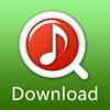 無料で音楽ダウンロードプロ MP3DownloadCloud - SCから無料な音楽